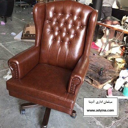 صندلی مدیریت کلاسیک مدل 9