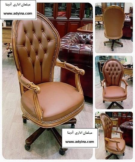 صندلی مدیریت کلاسیک مدل 2