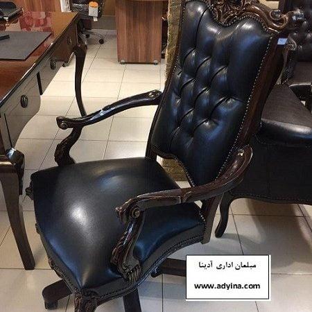 صندلی مدیریت کلاسیک مدل 3