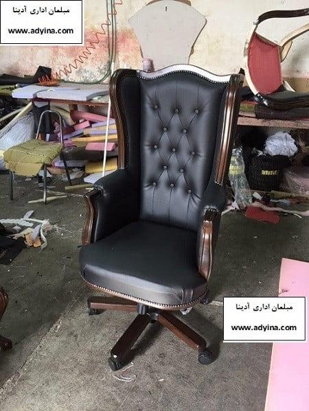 صندلی مدیریت کلاسیک مدل 8
