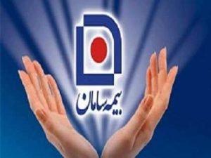 پروژه مبلمان اداری بیمه سامان ۱